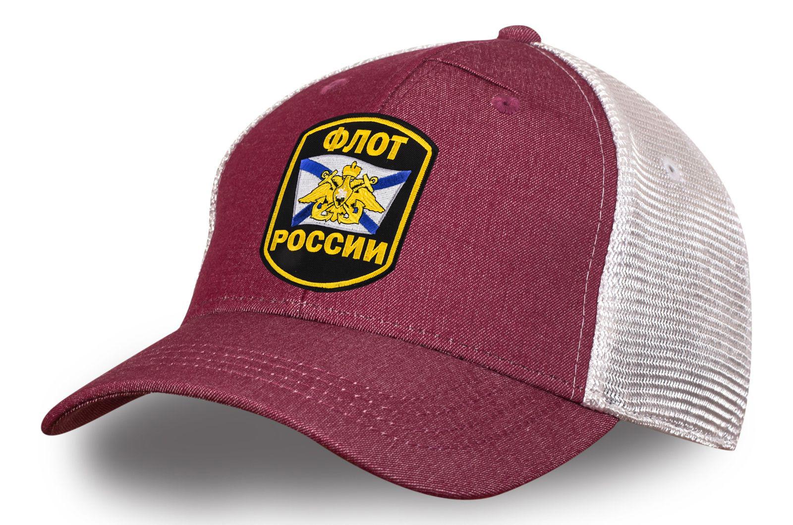 95a53c13d6d8 Кепка с вышивкой Флот России