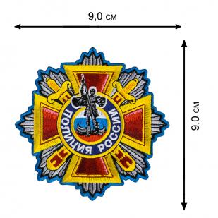 Кепка с вышивкой Полиция России