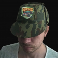 Камуфляжная мужская кепка с символикой Пограничных Войск