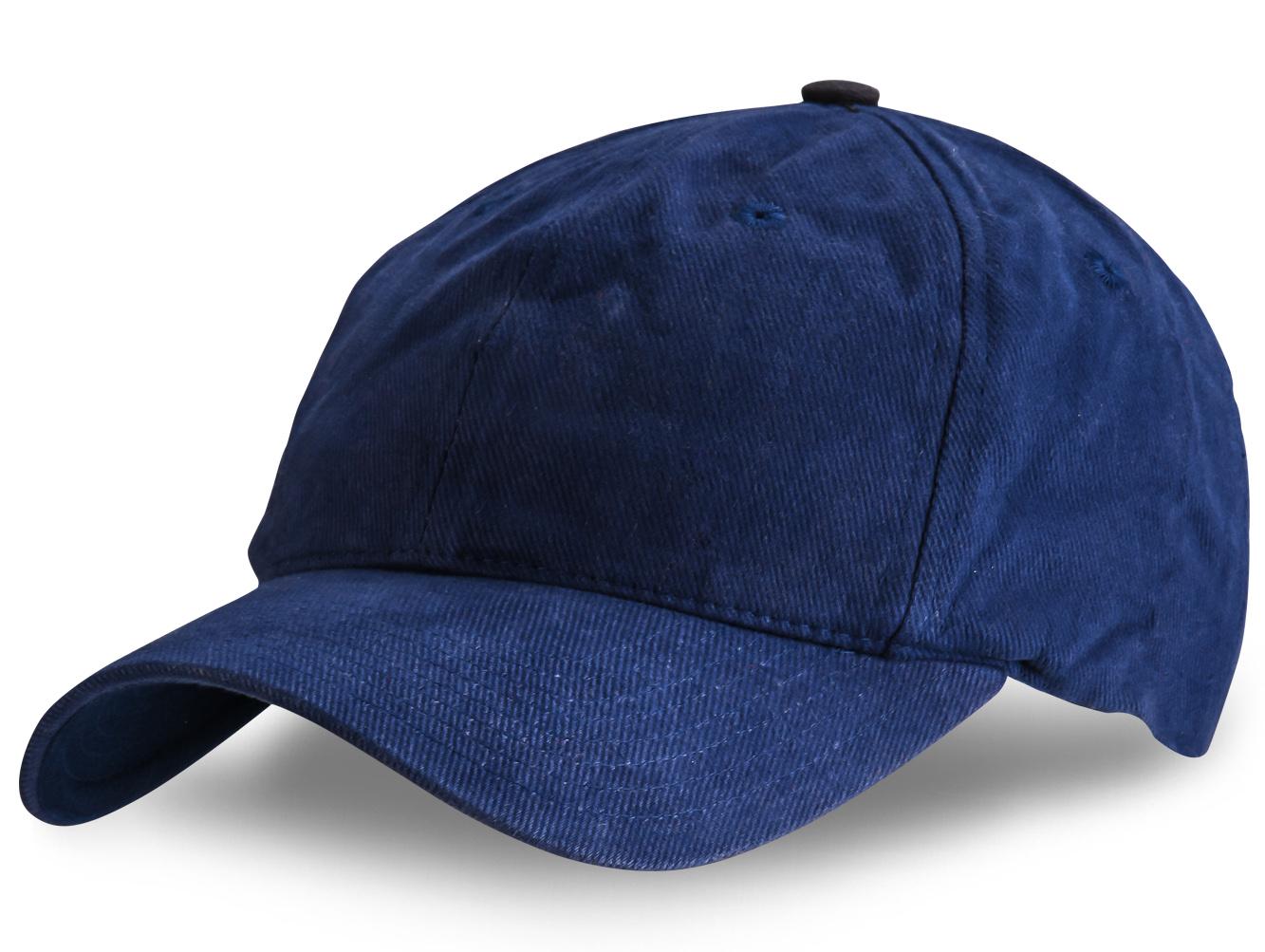 Кепка синяя - заказать с доставкой в интернет-магазине