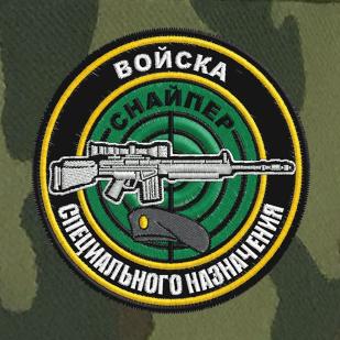 Мужская кепка Снайпер – войска специального назначения