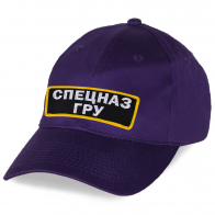 Кепка Спецназ ГРУ фиолетовая