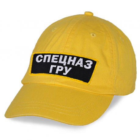 Кепка Спецназ ГРУ желтая