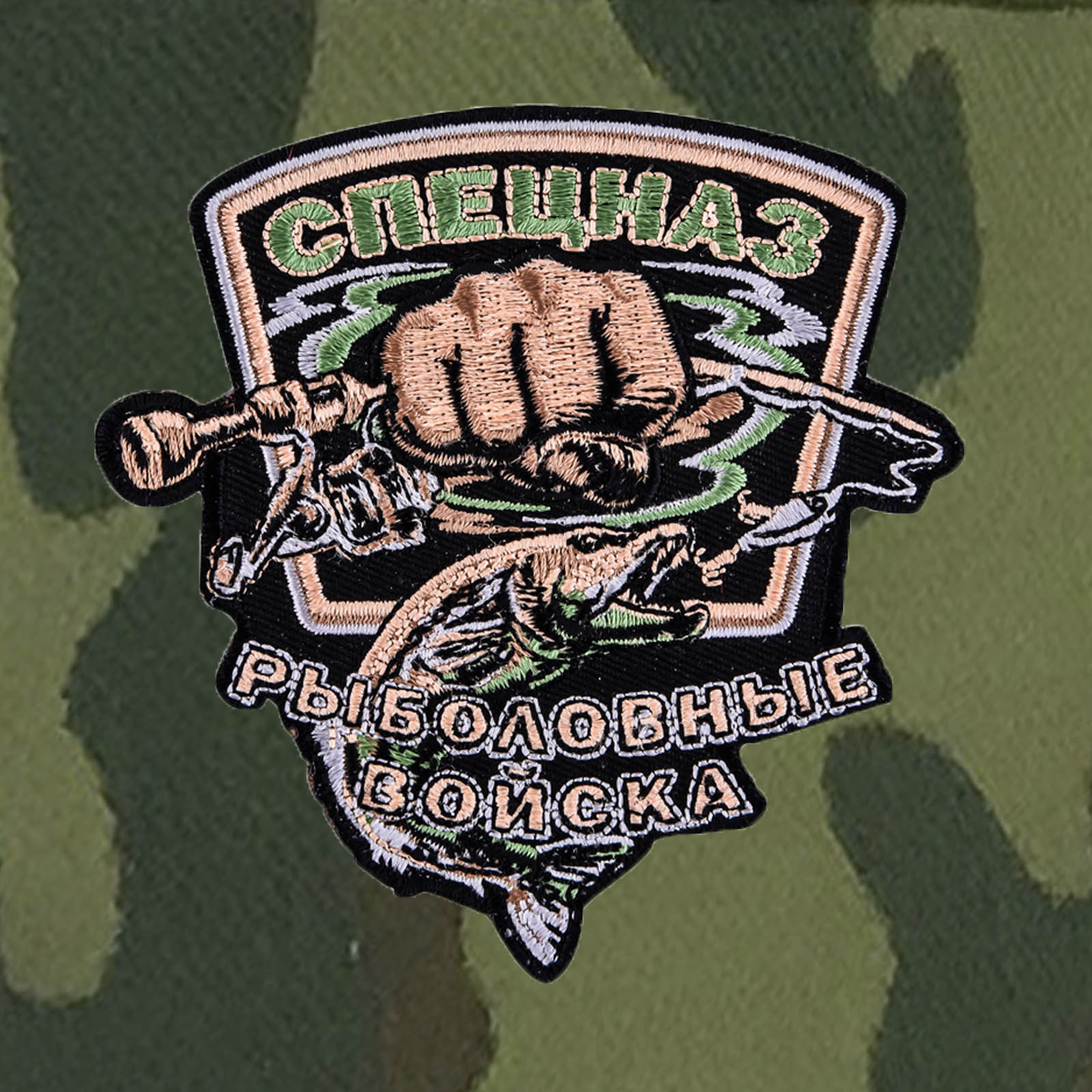 Мужская кепка спецназовцев Рыболовных войск