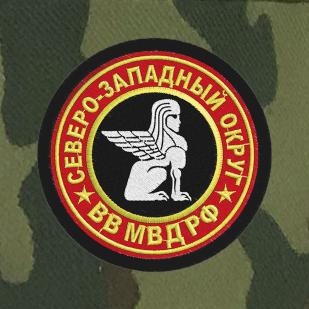 Кепка-тактика с шевроном Северо-западный округ ВВ МВД РФ.