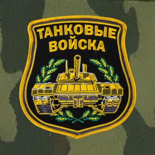 Мужская военная кепка Танковые войска