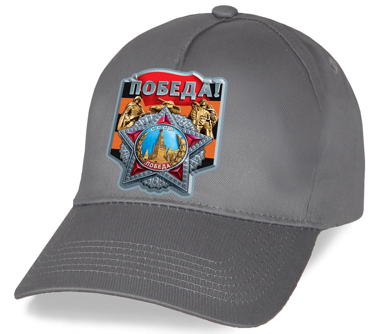 Страна вся празднует победу! Оригинальная кепка в дизайне, разработанном к 9 мая!