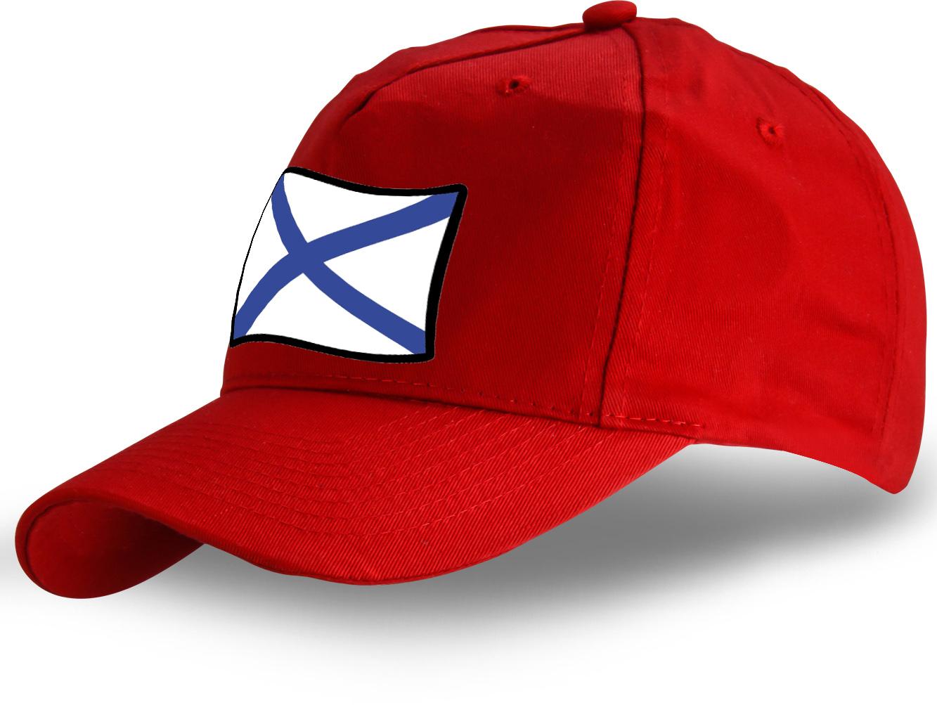 Кепка ВМФ с Андреевским флагом - купить с доставкой