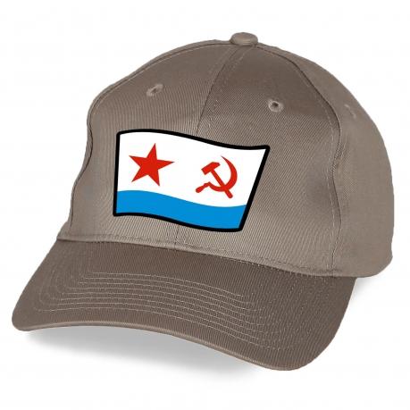 Кепка ВМФ СССР бежевого цвета - купить по выгодной цене