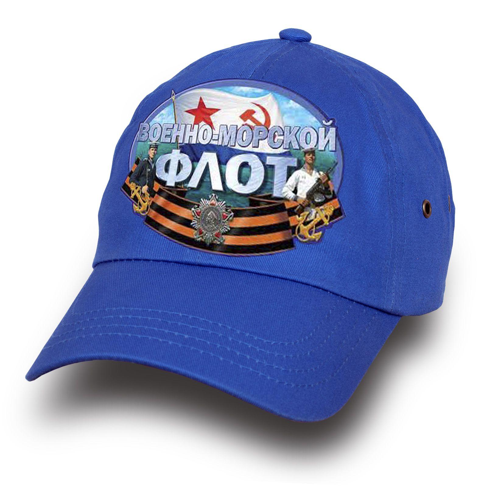 """Кепка """"Военно-морской флот"""" - купить онлайн"""