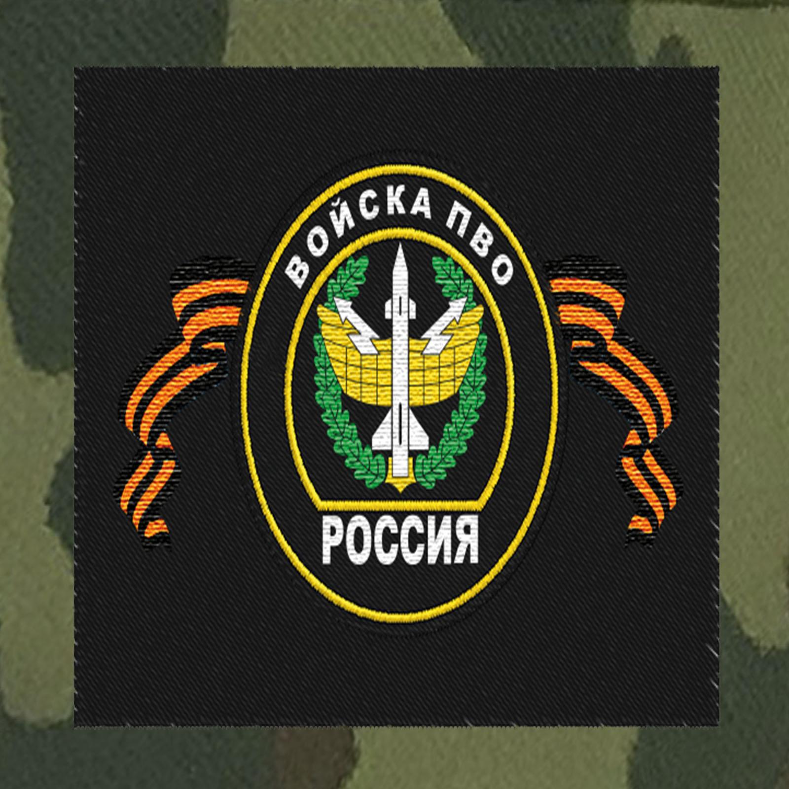 Камуфляжная кепка войск ПВО России