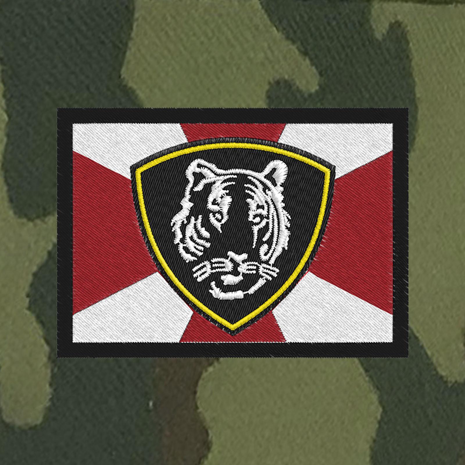 Милитари кепка Восточного регионального командования ВВ МВД России.