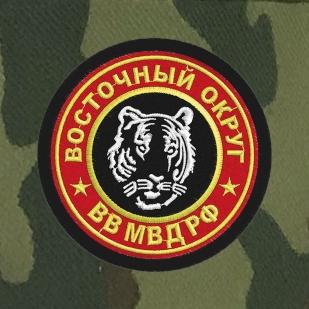 Камуфляжная мужская кепка «Восточный округ ВВ МВД РФ».