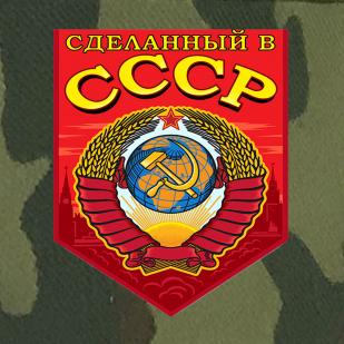 Крутая мужская кепка Woodland Сделанный в СССР