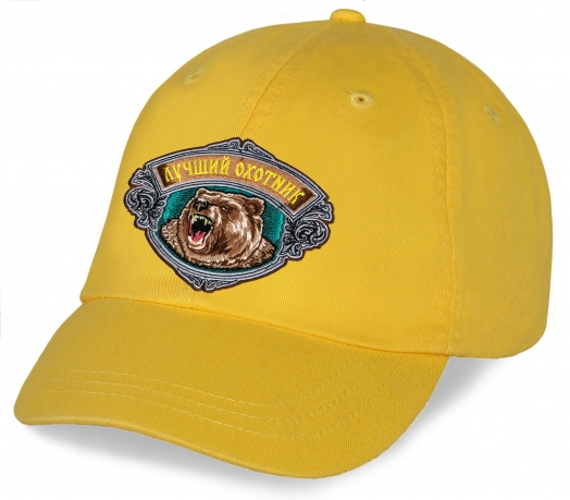 Кепка желтая Лучший охотник