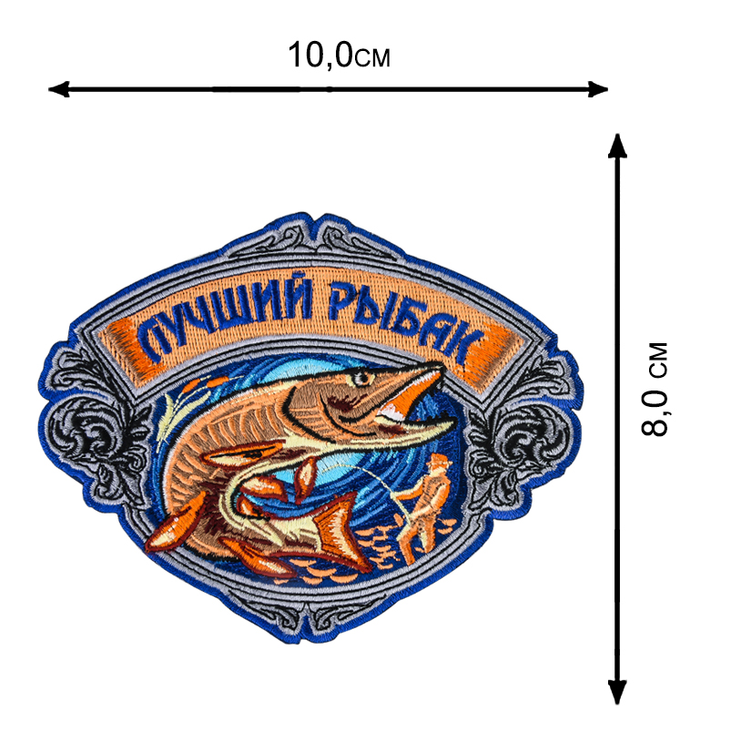 Кепка желтая Лучший Рыбак