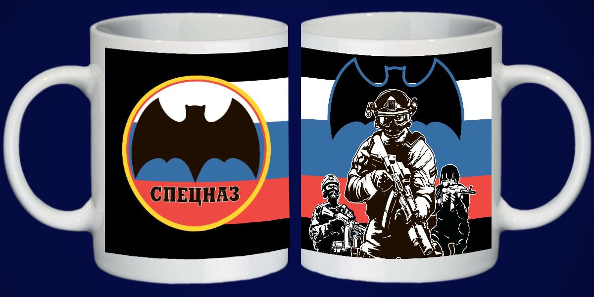 Керамическая чайная кружка Спецназа