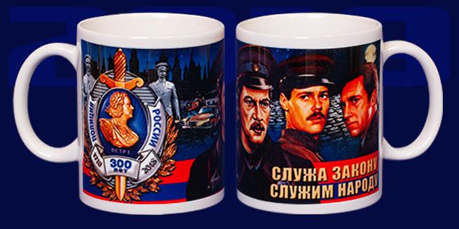 """Керамическая кружка """"300 лет полиции"""""""