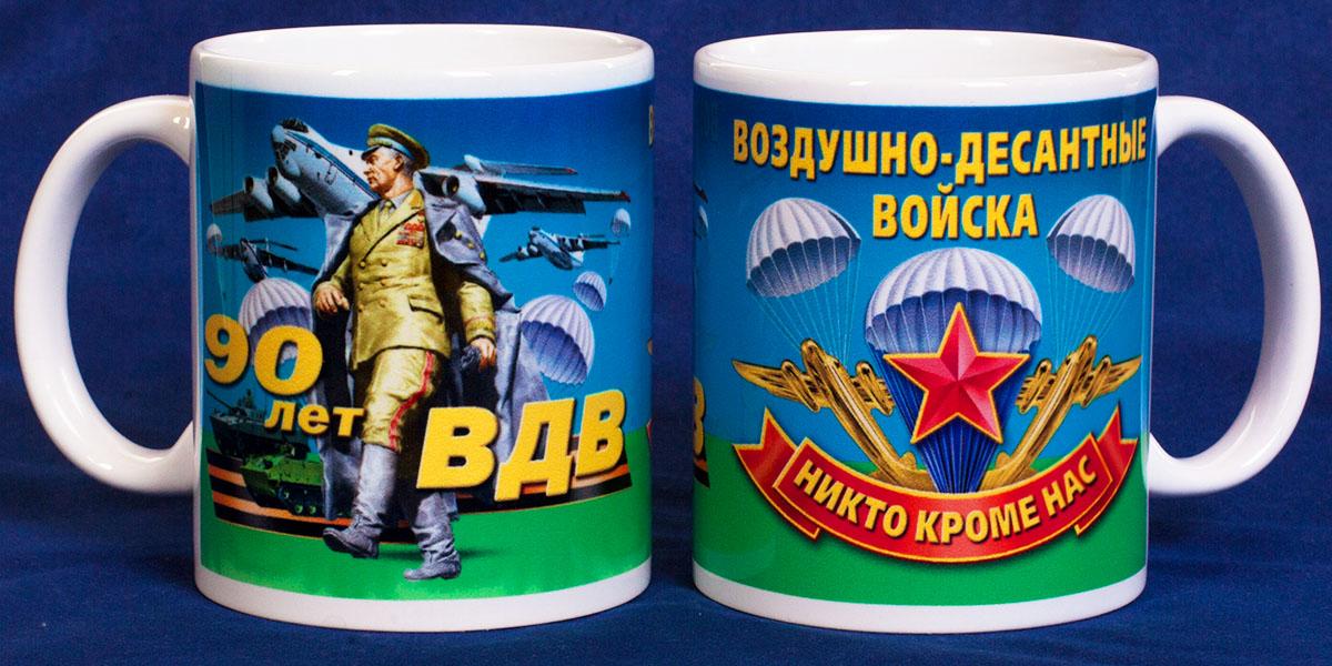 """Керамическая кружка """"90 лет ВДВ"""""""