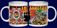 """Керамическая кружка """"Афганистан 1979-1989"""""""