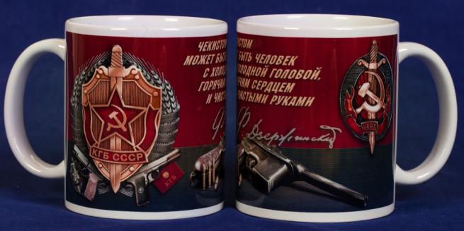 Керамическая кружка КГБ СССР