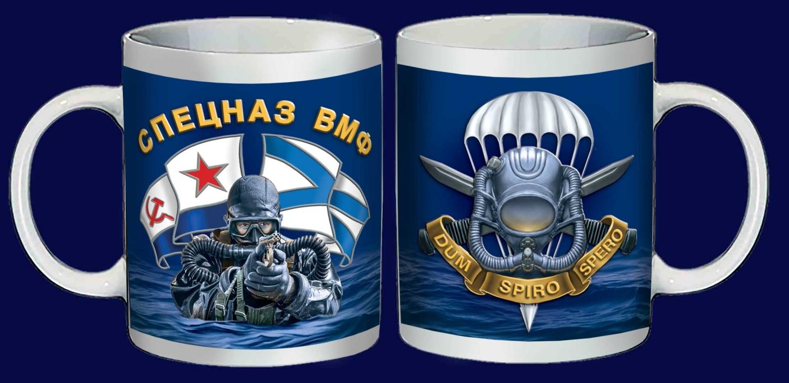 """Керамическая кружка """"Спецназ ВМФ"""""""