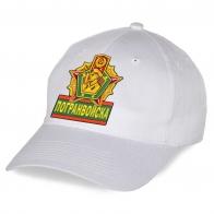 Классная кепка Погранвойска