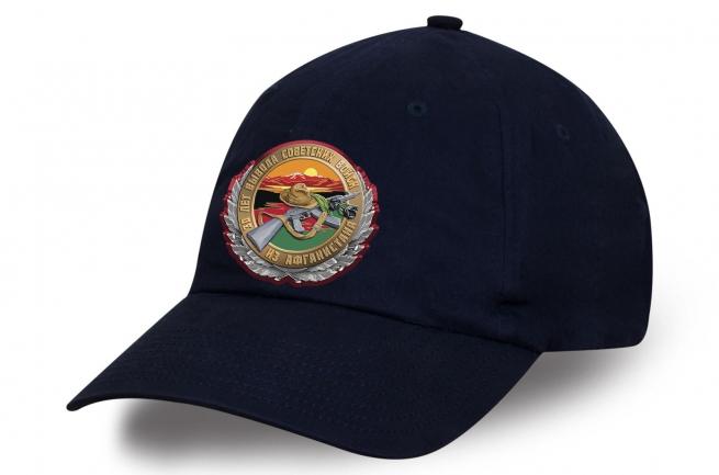 Классическая афганская кепка