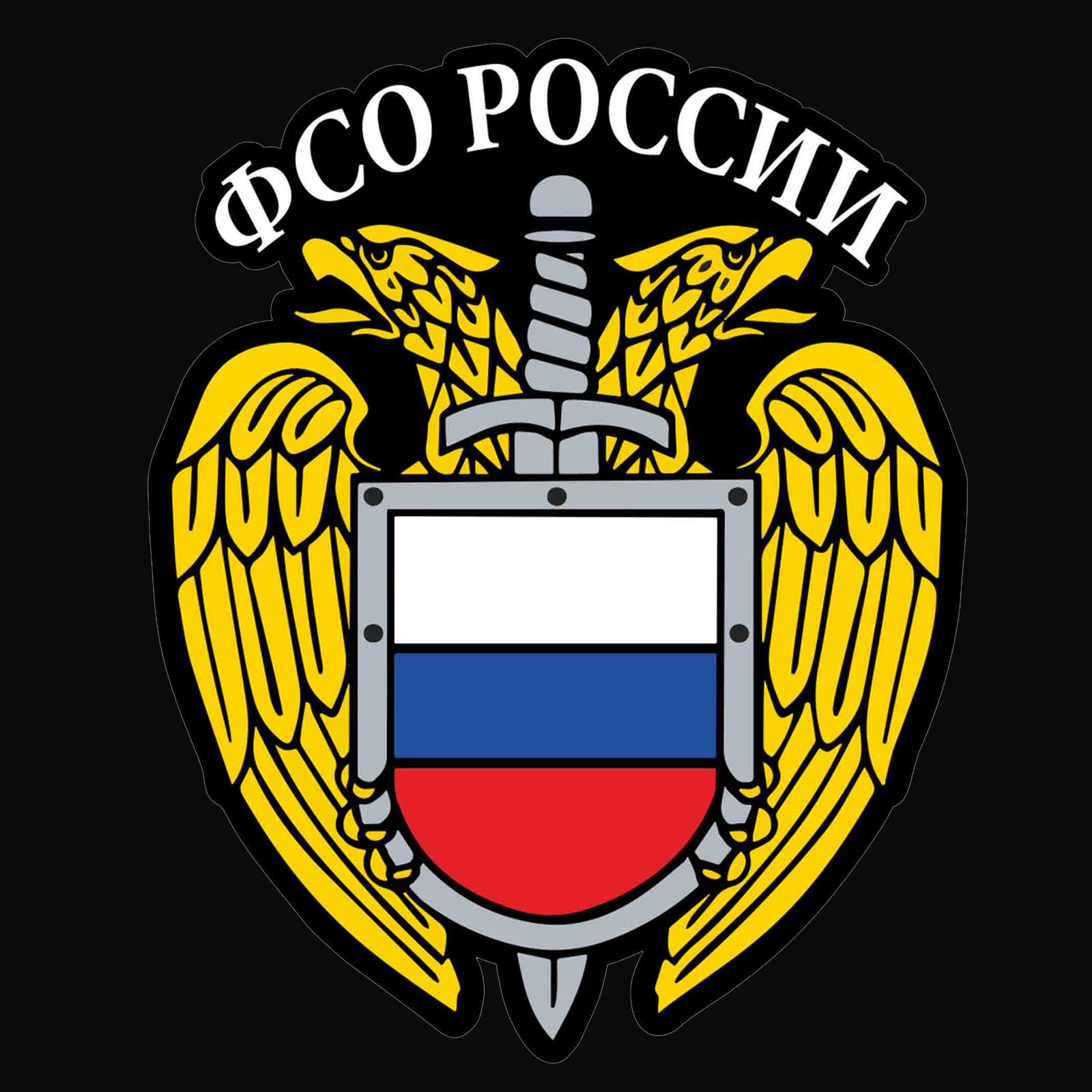 Классическая черная футболка с эмблемой ФСО - термотрансфер
