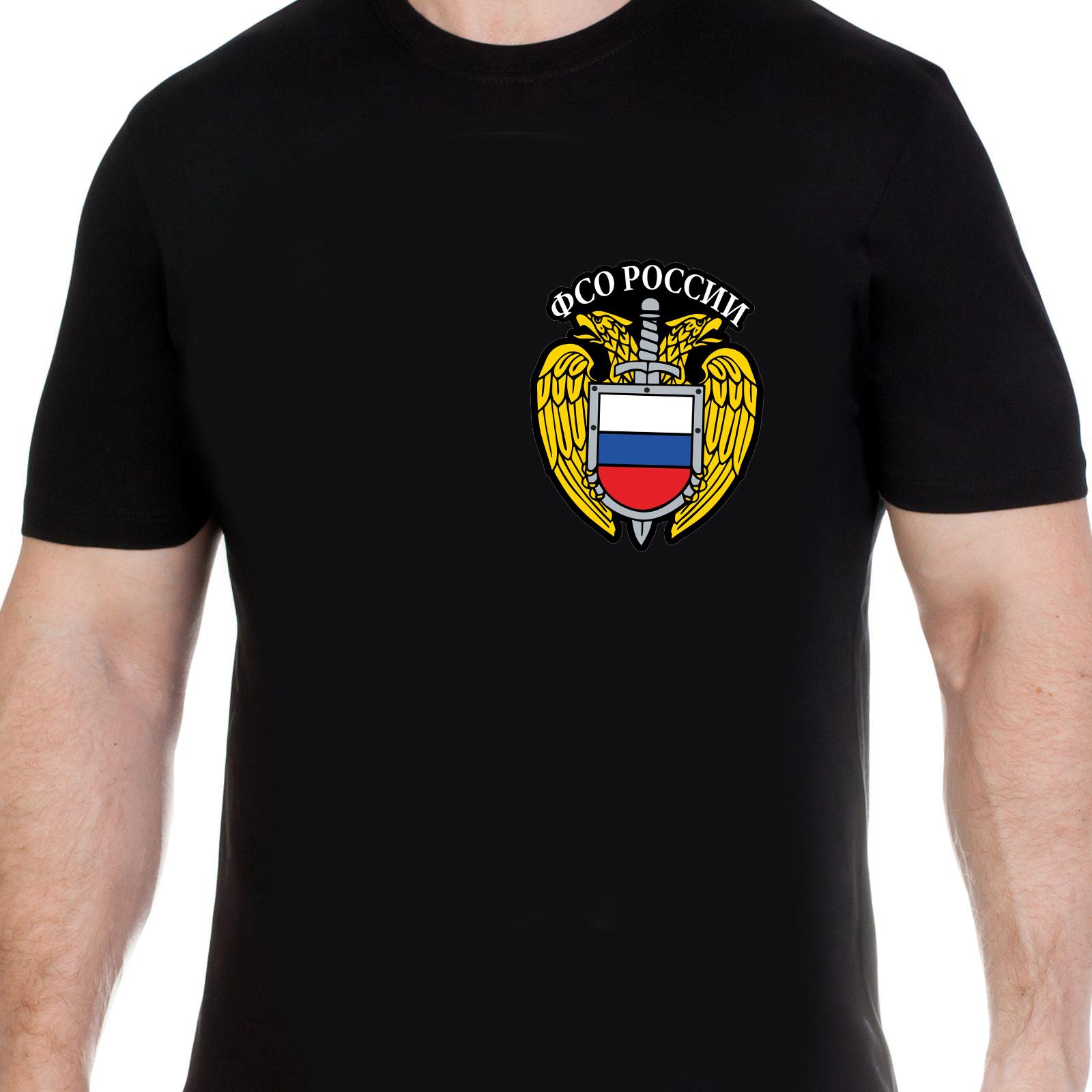 Классическая черная футболка с эмблемой ФСО