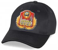Классическая черно-серая кепка «Рожден в СССР»