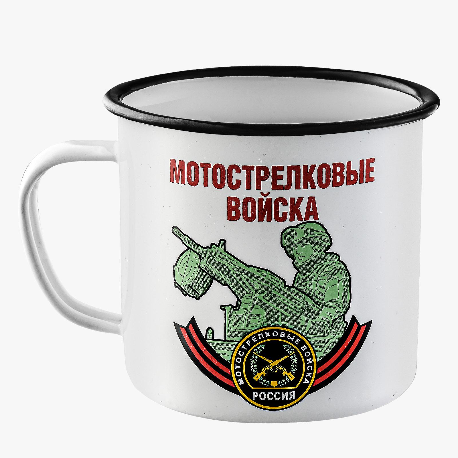 """Классическая эмалированная кружка """"Мотострелковые войска"""""""