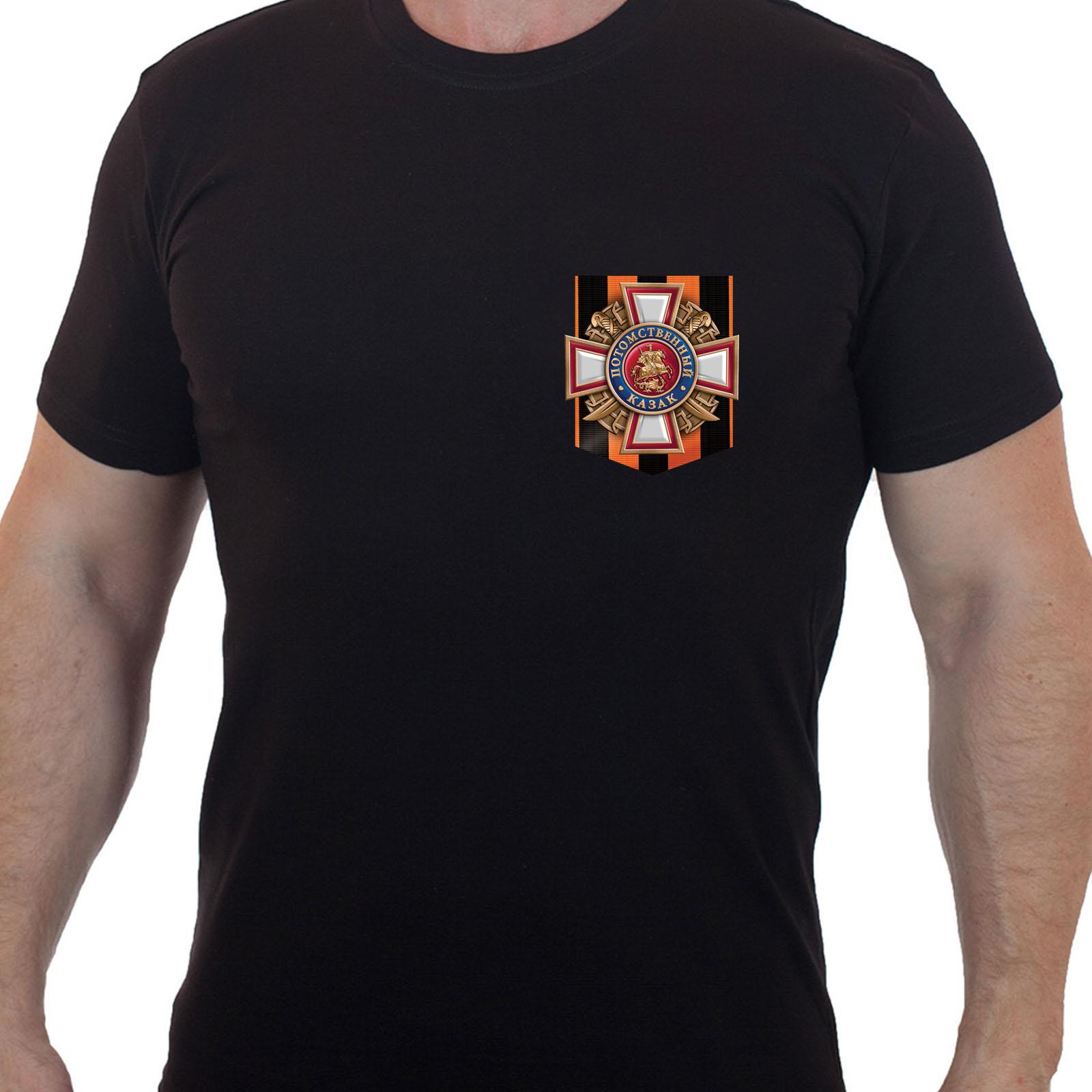 """Классическая футболка с трансфером """"Потомственный казак"""""""