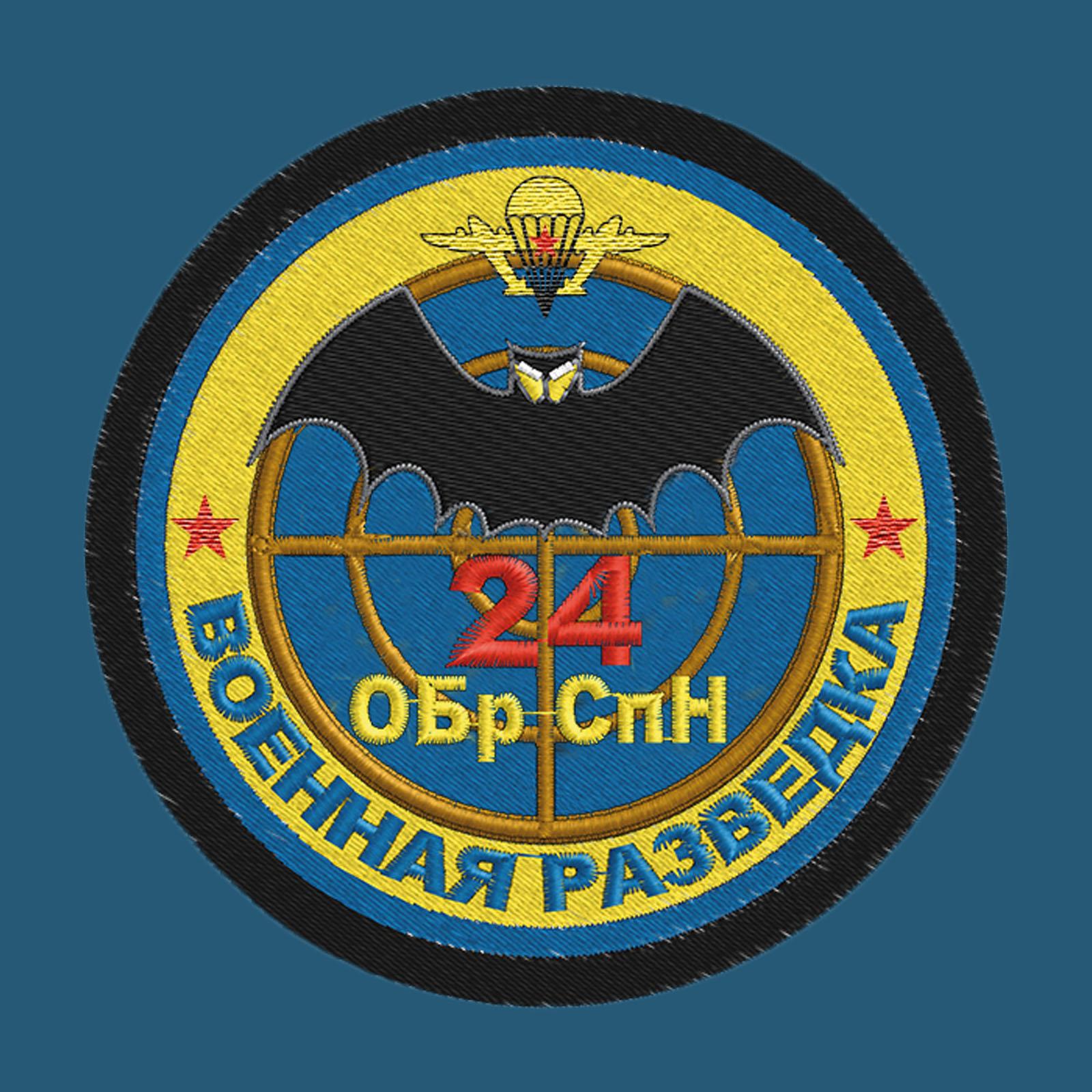 """Классическая футболка с вышивкой """"24 ОБрСпН"""""""