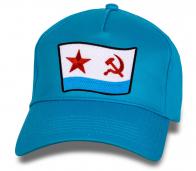 Классическая голубая бейсболка с нашивкой ВМФ СССР