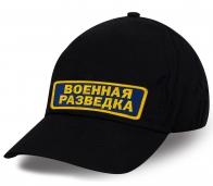 """Классическая кепка черного цвета с вышивкой """"Военная разведка"""""""