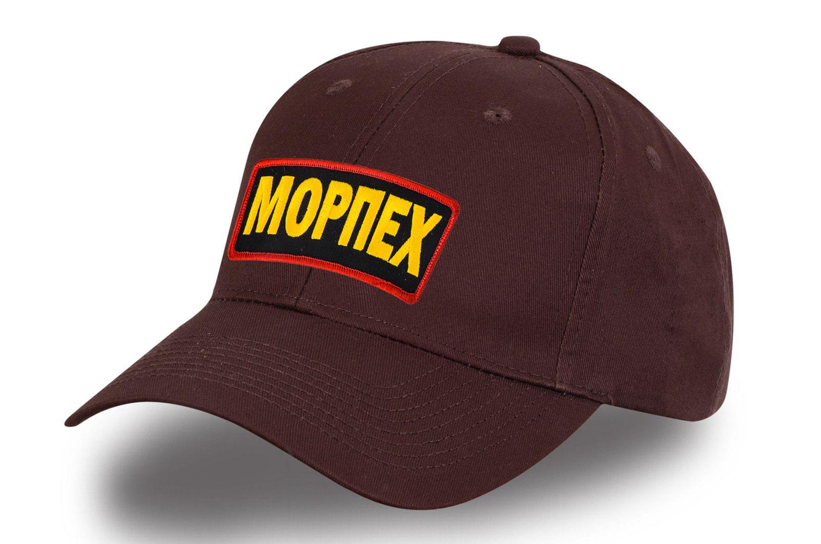 Классическая кепка Морпех