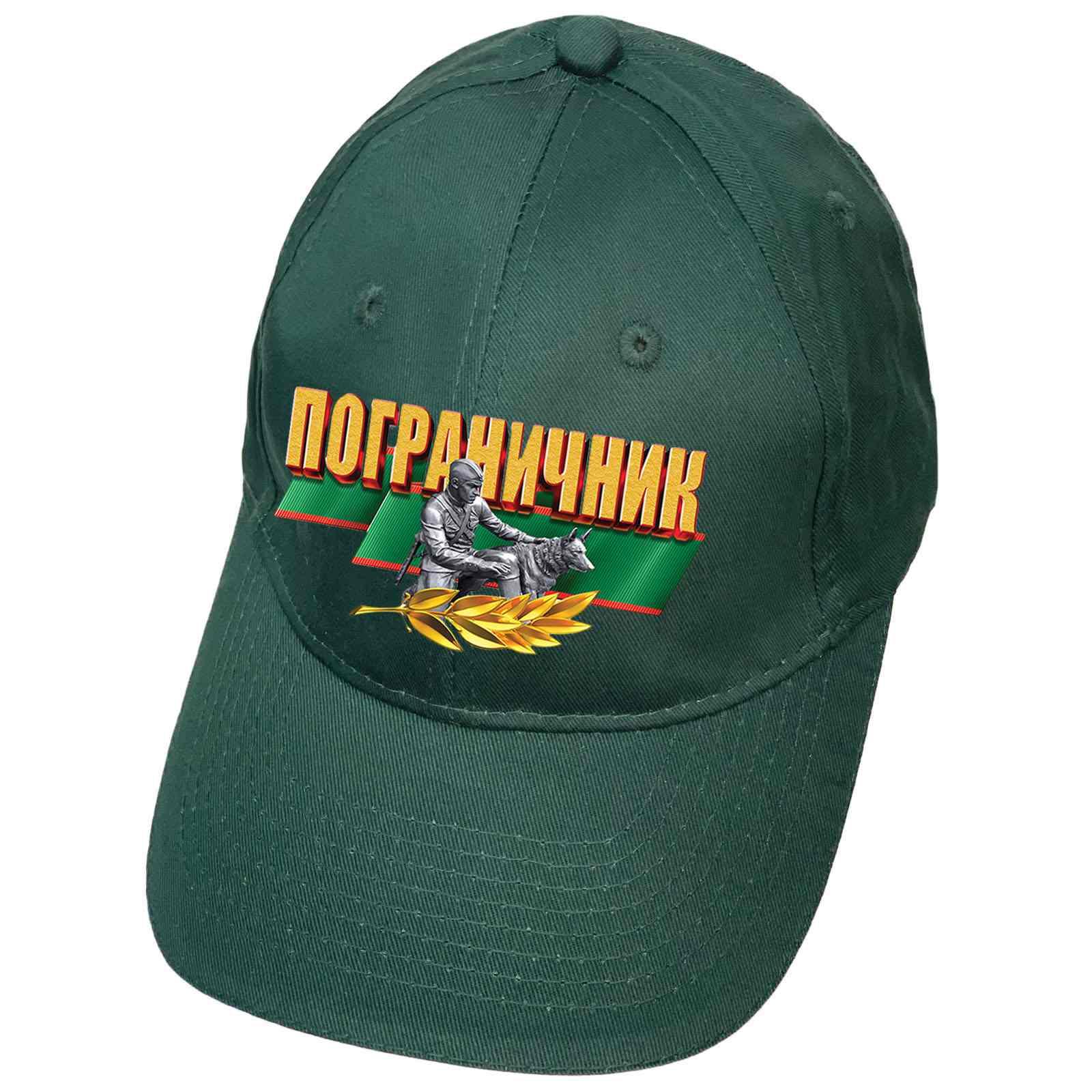 """Классическая кепка с термотрансфером """"Пограничник"""""""