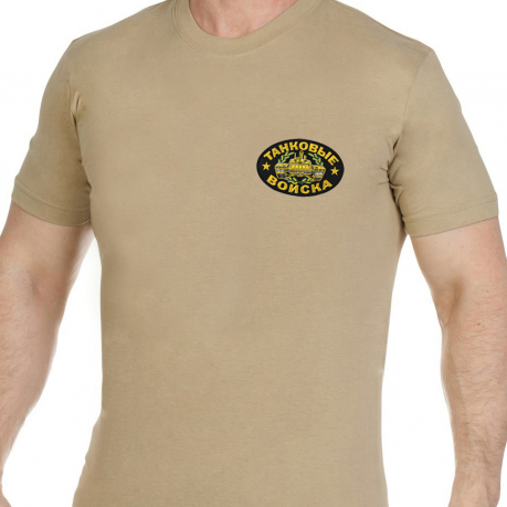 Классическая песочная футболка с вышивкой Танковые Войска