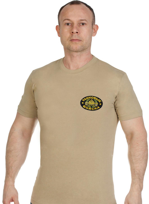Купить классическую песочную футболку с вышивкой Танковые Войска оптом выгодно