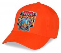 Классическая потрясающая кепка с авторским принтом Победа достойный подарок, который можно купить только в нашем магазине! Мы предлагаем только лучшее!