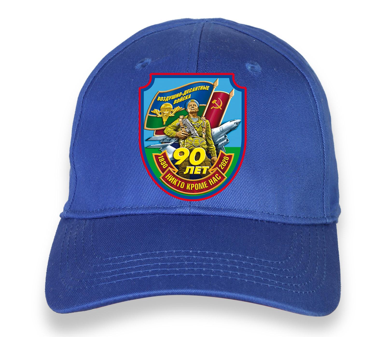 Купить классическую синюю бейсболку с термотрансфером 90 лет ВДВ с доставкой