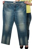 Брендовые потертые джинсы от Sheego