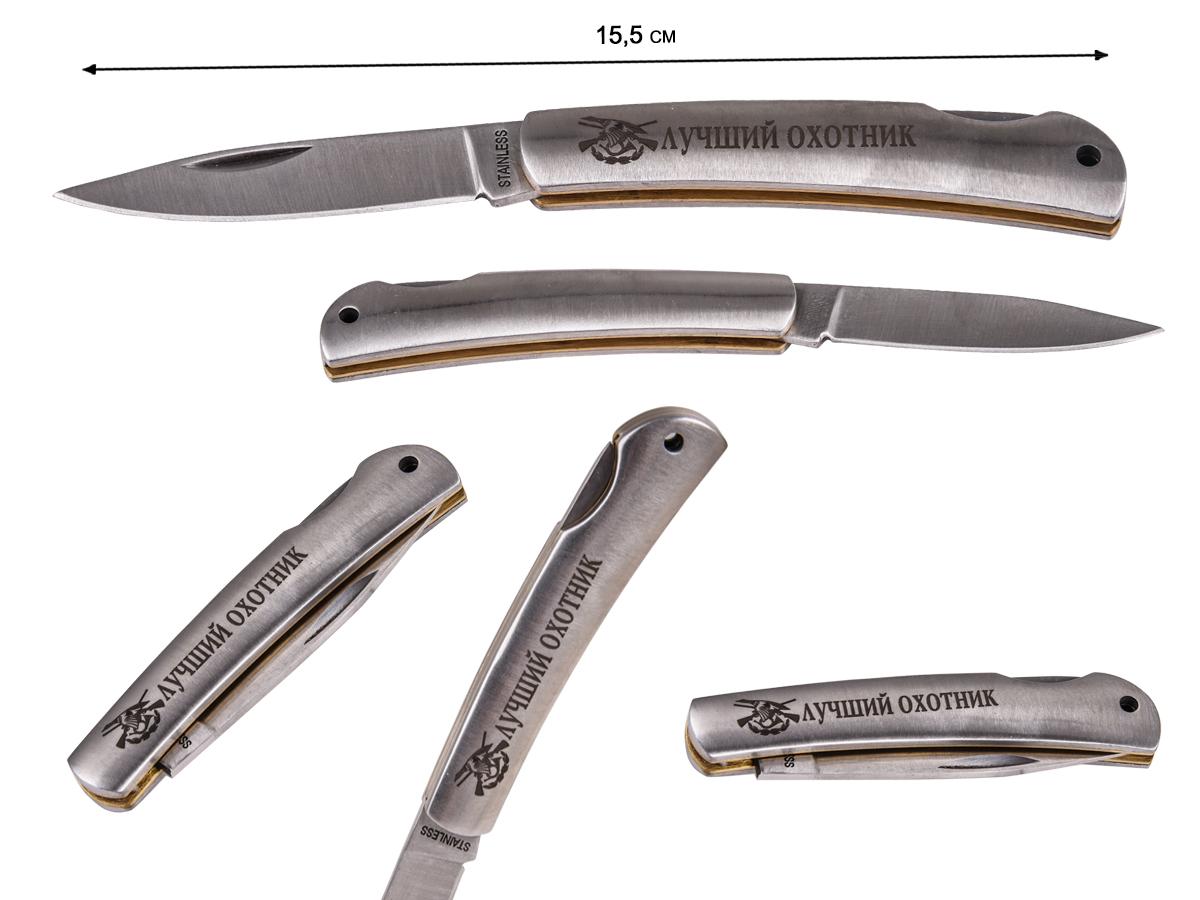 Классический складной нож охотника с гравировкой