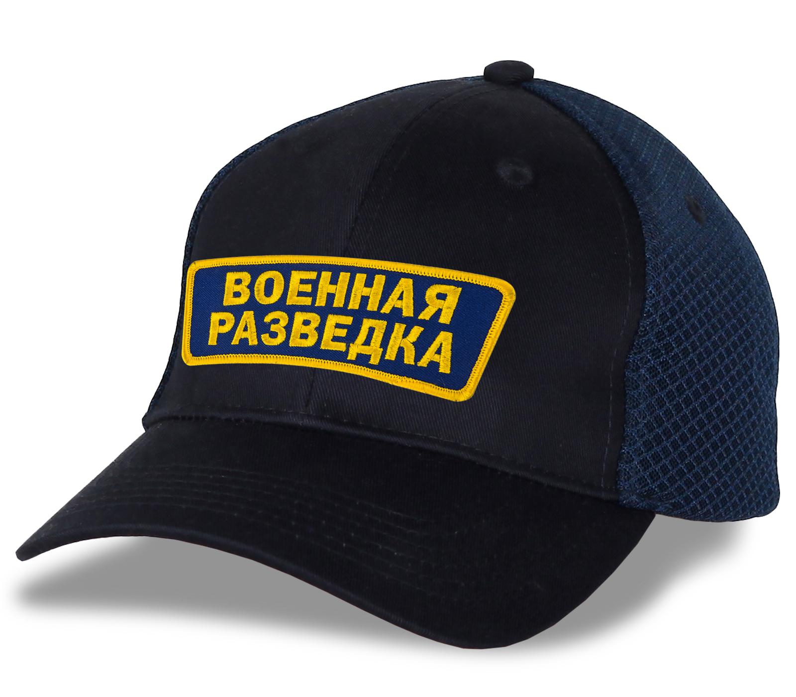 Классная кепка Военная разведка.