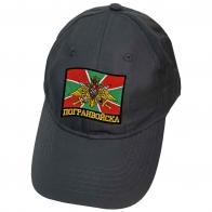 Классная армейская кепка с нашивкой Погранвойск