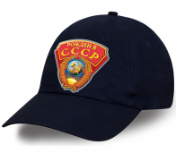 Классная бейсболка с эмблемой «Рожден в СССР»
