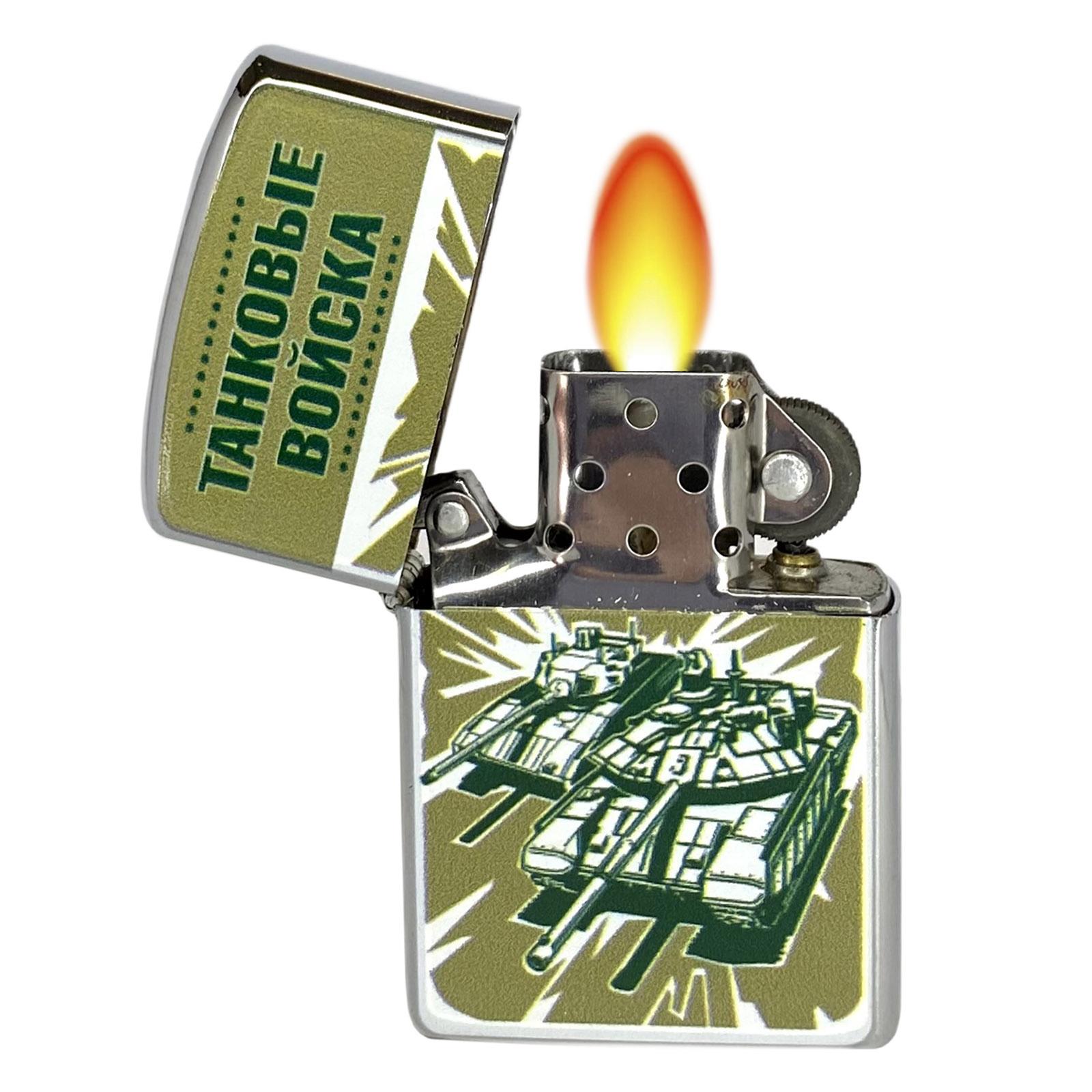 Выгодно купить бензиновую зажигалку в подарок танкисту