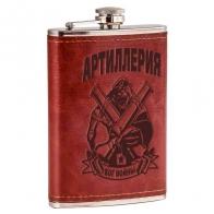 """Классная фляжка с надписью """"Артиллерия - бог войны"""""""