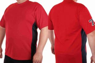 Классная футболка для могучих мужчин - купить онлайн
